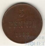 Монета для Финляндии: 5 пенни, 1908 г.