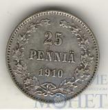 Монета для Финляндии: 25 пенни, серебро, 1910 г., тираж: 392 тыс. экземпляров