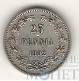 Монета для Финляндии: 25 пенни, серебро, 1902 г., тираж: 207 тыс. экземпляров