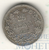 Монета для Финляндии: 25 пенни, серебро, 1899 г.