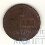 Монета для Финляндии: 1 пенни, 1903 г.