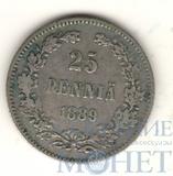 Монета для Финляндии: 25 пенни, серебро, 1889 г.