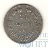 Монета для Финляндии: 25 пенни, серебро, 1894 г