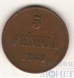 Монета для Финляндии: 5 пенни, 1889 г.