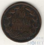 Монета для Финляндии: 10 пенни, 1876 г., тираж: 301 тыс. экземпляров