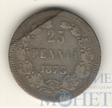 Монета для Финляндии: 25 пенни, серебро, 1873 г.