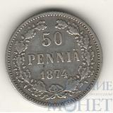 Монета для Финляндии: 50 пенни, серебро, 1874 г.