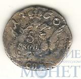 5 копеек, серебро, 1760 г.
