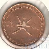 10 байса, 1995 г., Оман