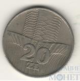 20 злотых, 1973 г., Польша