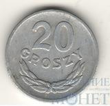 20 грош, 1973 г., Польша