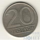20 злотых, 1987 г., Польша