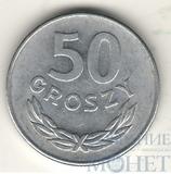 50 грош, 1976 г., Польша