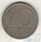 10 злотых, 1986 г., Польша