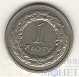 1 злотый, 1995 г., Польша