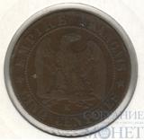 5 сентимо, 1862 г., К, Франция (Наполеон III)