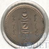 10 менге, 1937 г., Монголия