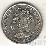 50 сентаво, 1968 г., Мексика