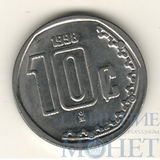 10 сентаво, 1998 г., Мексика