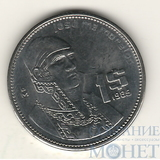 1 песо, 1985 г., Мексика