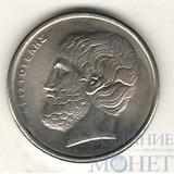 5 драхм, 1994 г., Греция