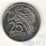 25 центов, 2008 г., Тринидад и Тобаго