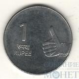 1 рупия, 2009 г., Индия