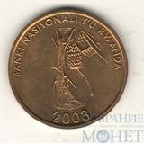 10 франков, 2003 г., Руанда