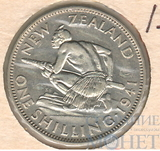 1 шиллинг, серебро, 1941 г., Новая Зеландия