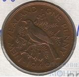 1 пенни, 1946 г., Новая Зеландия