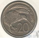 20 центов, 1971 г., Новая Зеландия