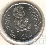 20 центов, 2006 г., Новая Зеландия