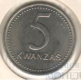 5 кванза, 1999 г., Ангола