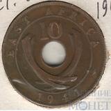 10 центов, 1941 г., Восточная Африка