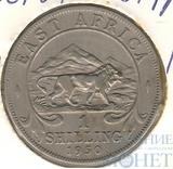 1 шиллинг, 1950 г., Восточная Африка