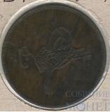 10 пара, 1865 г., Египет