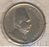 2 милс, 1924 г., Египет