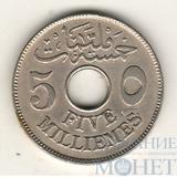 5 милс, 1917 г., Египет