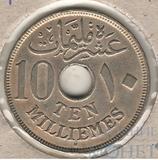 10 милс, 1917 г., Египет