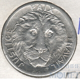 10 франков, 1965 г., Конго