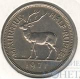 1/2 рупии, 1971 г., Маврикий