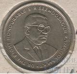 1 рупия, 1987 г., Маврикий