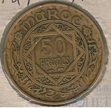50 франков, 1951(1371) г., Марокко