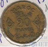 20 франков, 1951(1371) г., Марокко