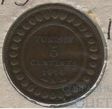 5 сентим, 1914 г., Тунис