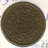 5 франков, 1946 г., Тунис