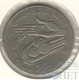 1/2 динара, 1988 г., Тунис