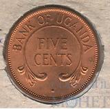 5 центов, 1966 г., Уганда