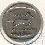 1 ранд, 1994 г., ЮАР