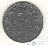50 сентаво, 1995 г., Боливия